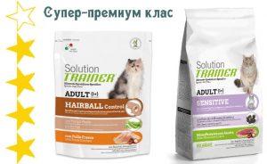 Trainer корм для кошек