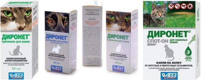 Диронет для кошек инструкция по применению