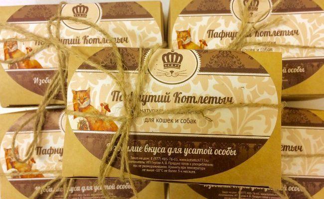 Натуральный корм для кошек Пафнутий Котлетыч