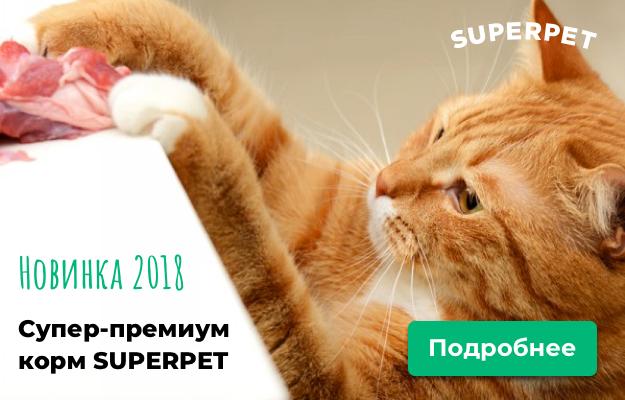 Корм Superpet