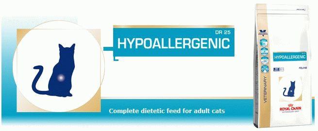 Котячий корм Royal Canin для лікування алергії